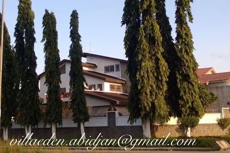 Villa Eden-Beautiful rooms! Macajo1 - Abidjan - Villa