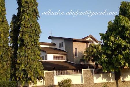 Villa Eden-Beautiful rooms! Macajo2 - Abidjan - Villa