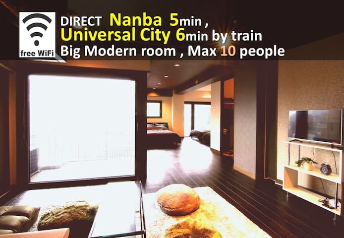 Direct Nanba 5min/10 people ★Wifi★#AS16 - Nishi-ku, Ōsaka-shi - Apartament