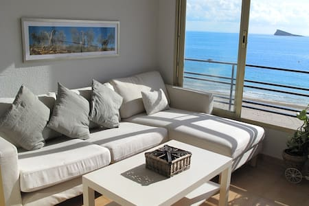Precioso apartamento frente al mar.
