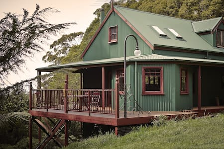 Lorne Forest Retreat - House