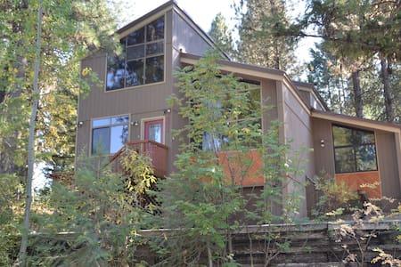 Contemporary Mountain Home, McCall - McCall