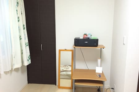 Private room with no disturbance - Kawasaki-shi - Casa