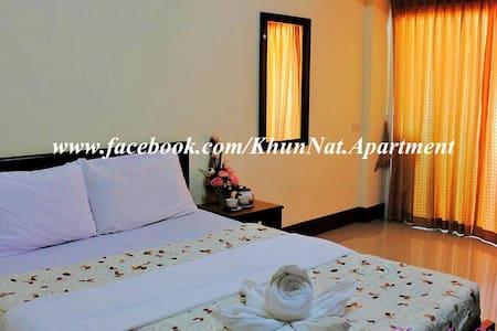 คุณณัฏฐ์ อพาร์ทเม้นท์  Khun-Nat Apartment - Apartamento