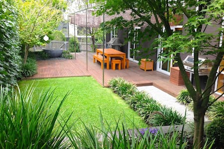 Leafy Oasis handy to Austin & MCG - Eaglemont - Bed & Breakfast