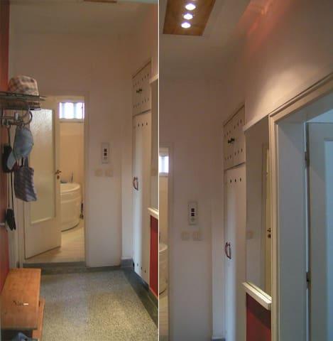 Lili House - Stara Zagora - Huoneisto