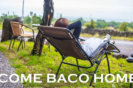 Baco Home 2인실(两个人,2Person) - House