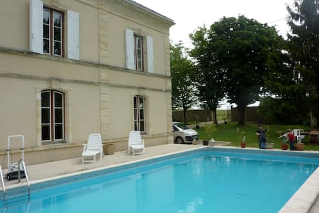 DOMAINE SARLANDIE  famille, plaisir - Soussac - House