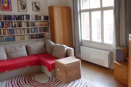 quiet room close to city centre - Nürnberg - Квартира