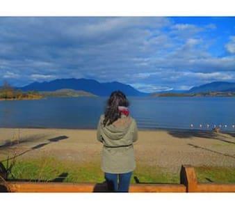 otoño a orillas de lago Panguipulli - Panguipulli