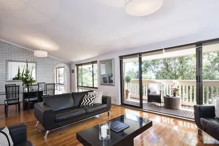 Executive home with city views - Torrens Park - Haus