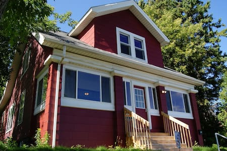 Skyline Vacation Rental - 245/nt - Duluth