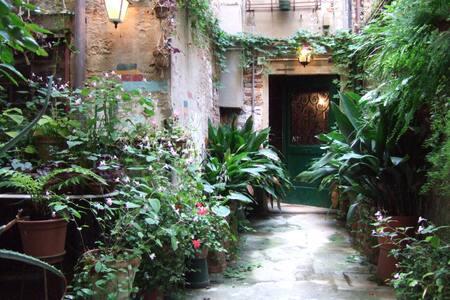 Un appartamento immerso nel verde