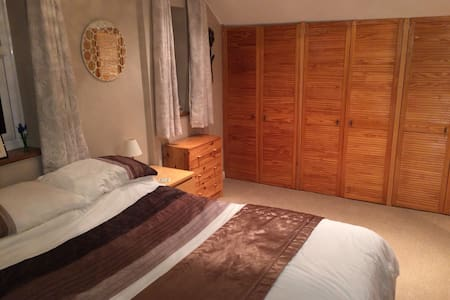 Beautiful Ensuite Large Double Room - Biggin Hill - Casa