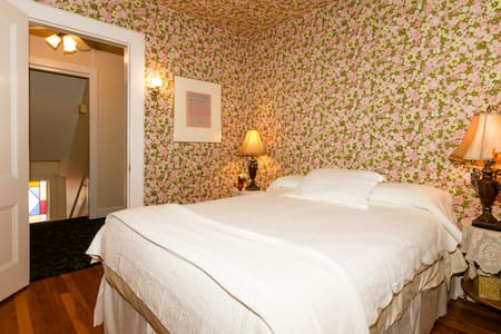 Elegant B&B comfort - Chenango Room - Binghamton - Bed & Breakfast