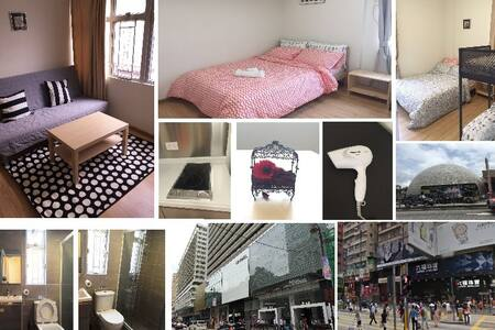 (A)Tsim Sha Shui 2Br, Newly renovated, 2mins MTR! - Hong Kong - Apartment
