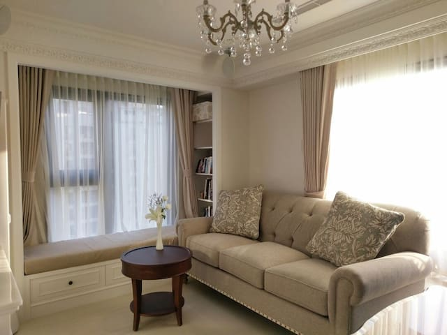 Luxury comfy home 1min to MRT, EXCELLENT Location! - Beitou District