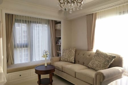Luxury comfy home 1min to MRT, EXCELLENT Location! - Beitou District - 公寓