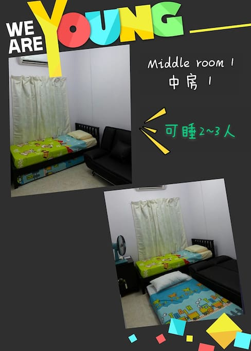 UPSTAIRS, MIDDLE ROOM 1 WITH AIRCON & FAN, CAN SLEEP 2-3 PERSONS