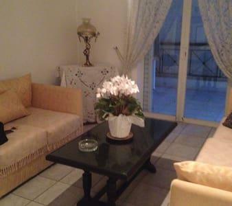 cosy appartment in calm Vrilissia area - Vrilissia