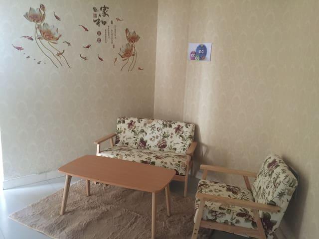 临邛海湿地精装家庭套房 - Liangshan Yizuzizhizhou - Apartament