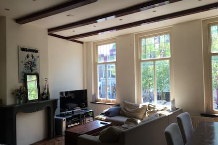 Big and cozy room in the heart of Delft! - Delft - House
