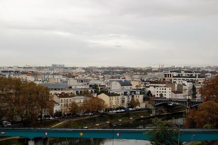 Beau 3 pieces a 5mn de Paris avec vue sur marne - saint Maurice - Квартира