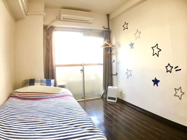 S3. Top floor! Great view! Close to Meguro River! - Meguro-ku - Flat