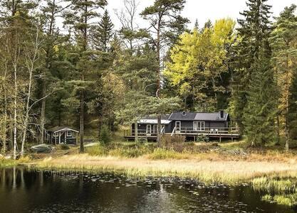 Skønt sommerhus med sø -udsigt,  sauna og natur