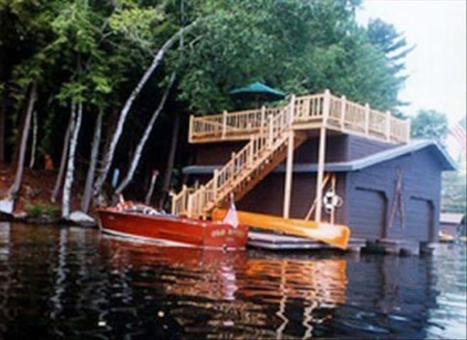 Adirondack Executive Home on Upper Saranac Lake - Tupper Lake - Maison de vacances