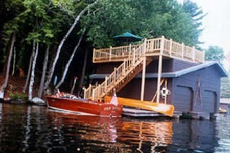 Adirondack Executive Home on Upper Saranac Lake - Tupper Lake - Ferienunterkunft