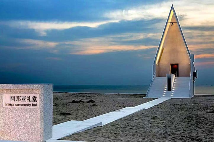 阿那亚海边高层公寓,适住6人,一边观海景,一边观湿地,有免费好茶 - 秦皇岛 - Daire