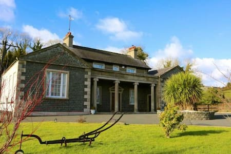 Double | Self-Catering | Luxury Period House - County Down - Bed & Breakfast