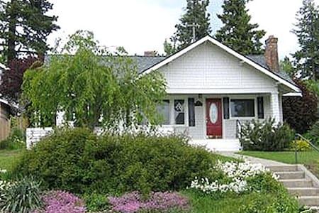 Cottage on Lake Coeur d'Alene, ID - Coeur d'Alene - Σπίτι