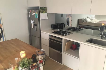Modern brand new studio central location - Pohjois-Sydney