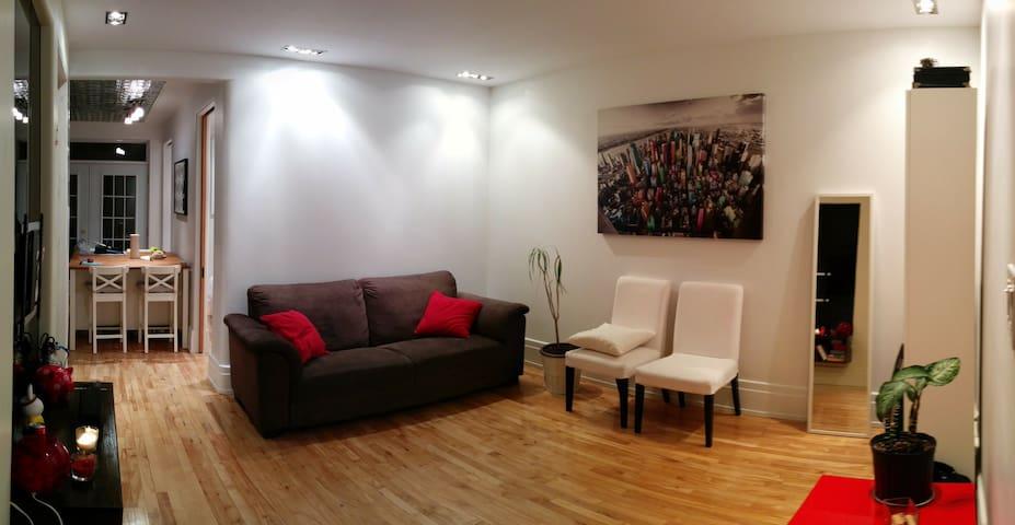 Appartement à Verdun proche de tout - Монреаль - Квартира
