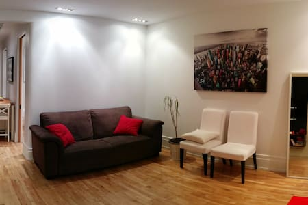 Appartement à Verdun proche de tout - Montréal - Wohnung