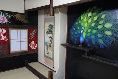 FushimiInari8min+TraditionalHouse! - Haus