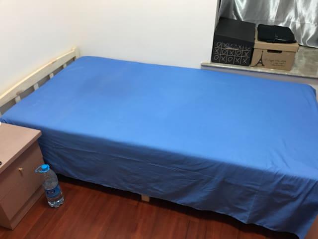 近国家会展中心公寓卧室mlily记忆床垫 - 上海 - Appartement