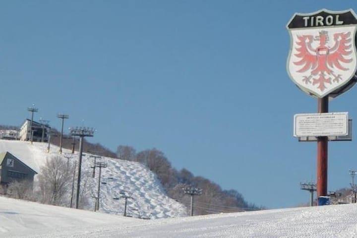 1室4名様 スキー·スノーボードに★食事付き 石打丸山 208