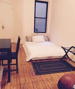 cozy little room in Brooklyn :) - Brooklyn