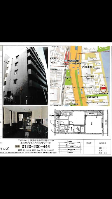 Pic of building, layout and map