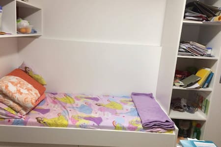 Shared room at best location - Kaiserslautern - Huoneisto