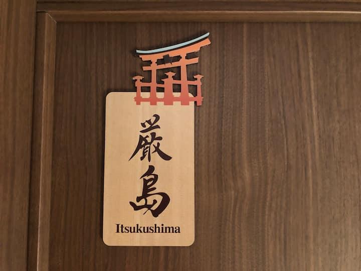 Hiroshima fan's Hostel Japanese style room