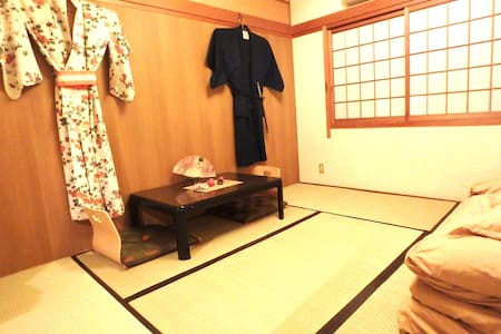 Kimono Room!! IMAZATO 88 OSAKA *SUGI* - 大阪市 - Casa