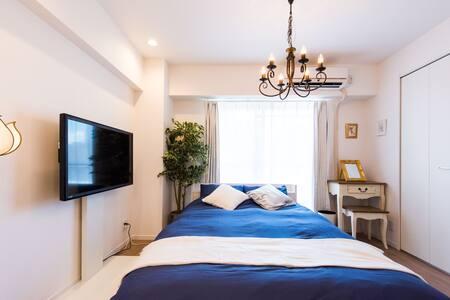Perfect location&Best Choice for family trip - Shinjuku-ku - Apartment