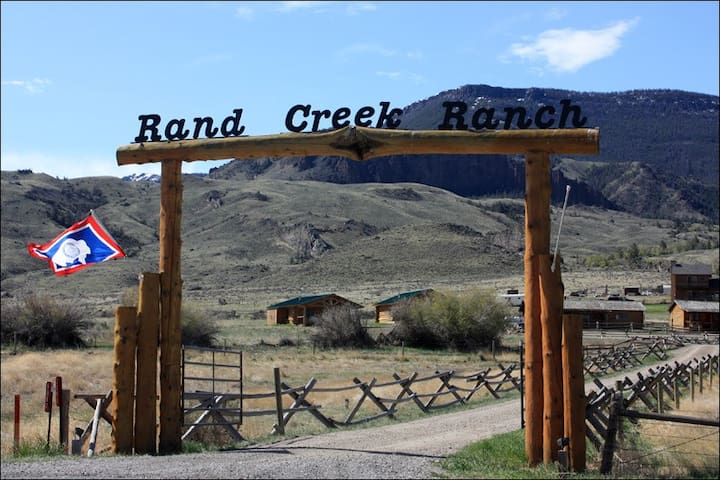 Our entranceway to our ranch.