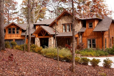 Cypress Lodge 20 Minutes from ATL Airport - Douglasville