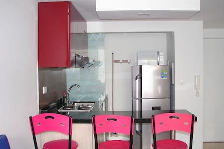 Apartamento Moderno en Chapinero (Sobre la 11) - Bogotá - Apartamento