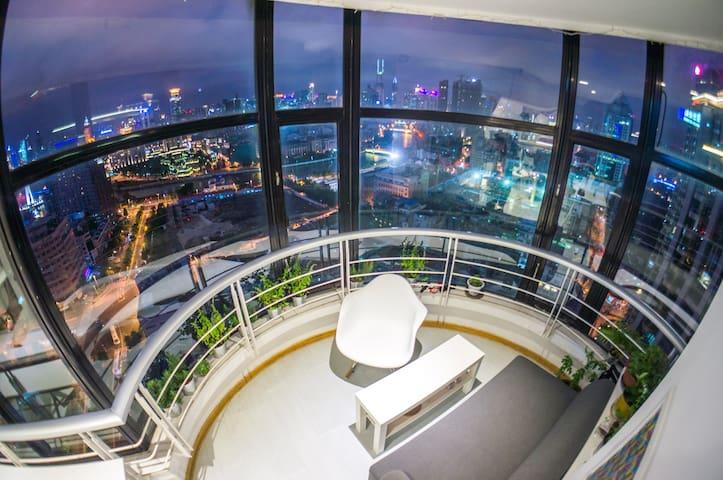 #1 SHANGHIGH STUDIO - Shanghai - Lejlighed
